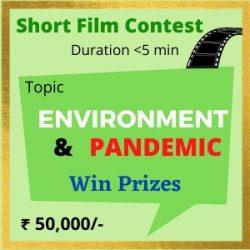 5th BEFF Short Film Contest